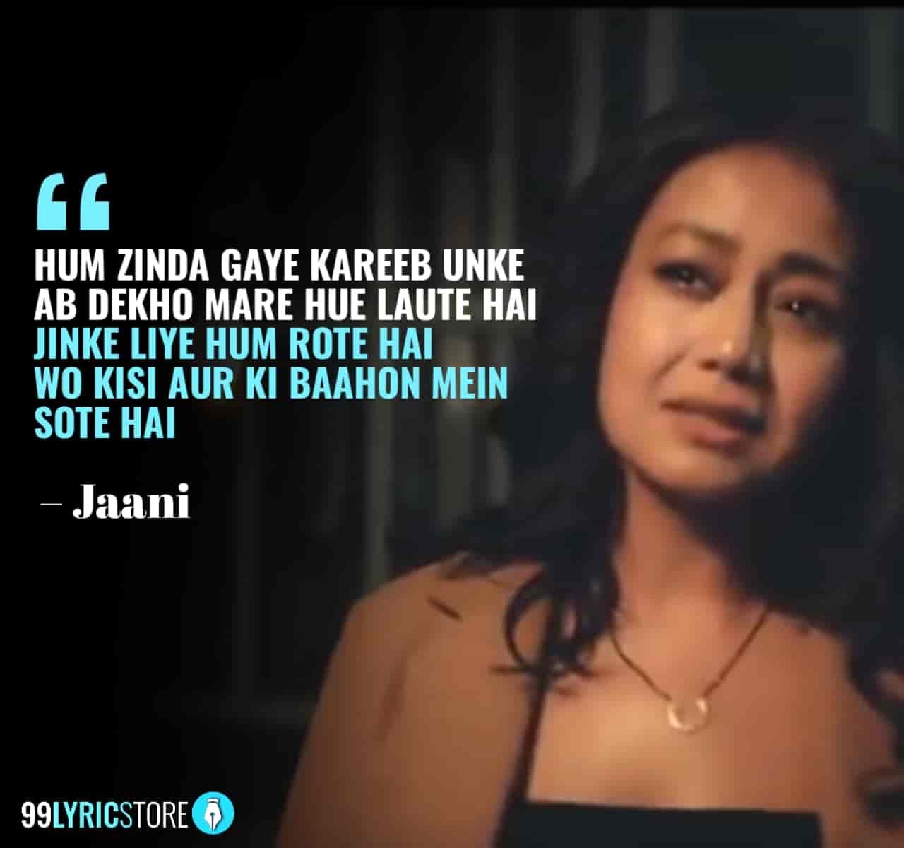 Jinke Liye Song Image By Neha Kakkar Features Jaani from Jaani Ve Album