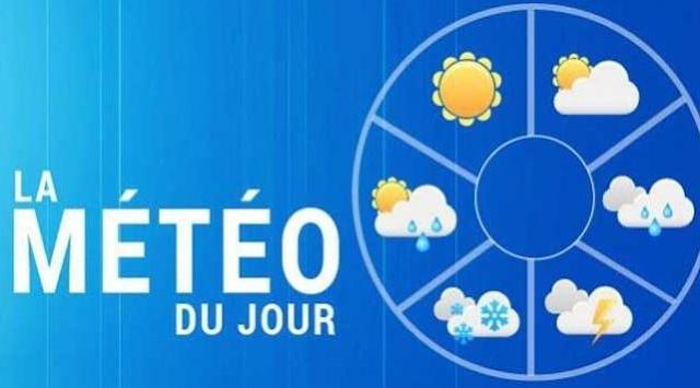حالة الطقس ليوم الخميس 3 ديسمبر 2020