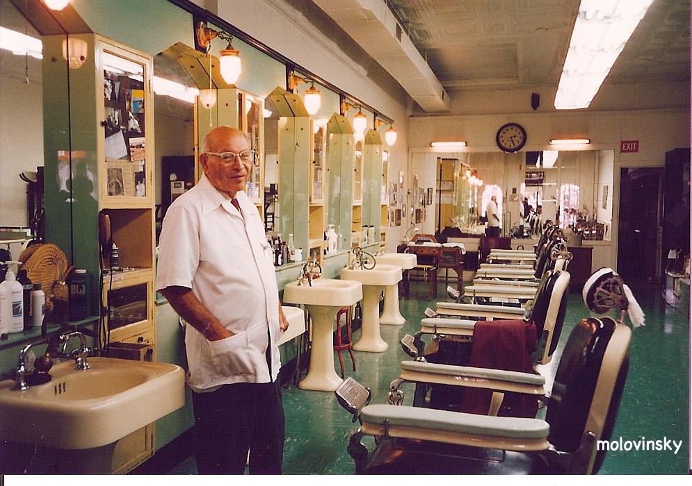 Kd Barber Shop Shoes