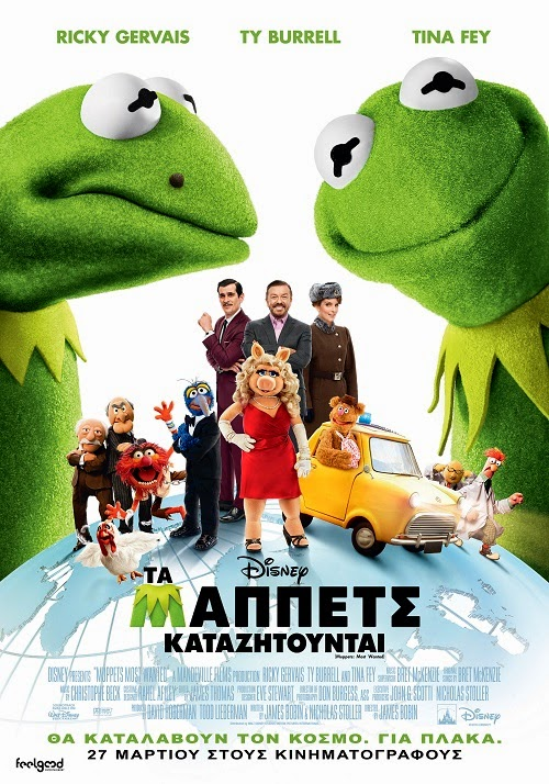Muppets Most Wanted (2014) Dvdrip ταινιες online seires oipeirates greek subs