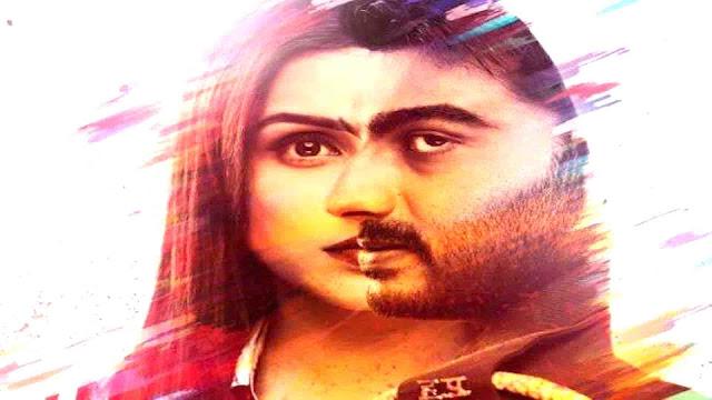 Sandeep Aur Pinky Faraar Full Movie Download    Sandeep Aur Pinky Faraar Watch Online