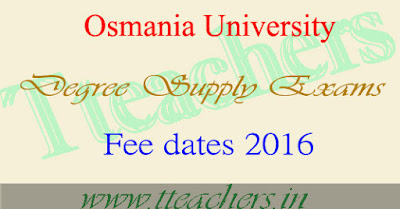 OU Degree supplementary exam fee date 2016 & Time Table