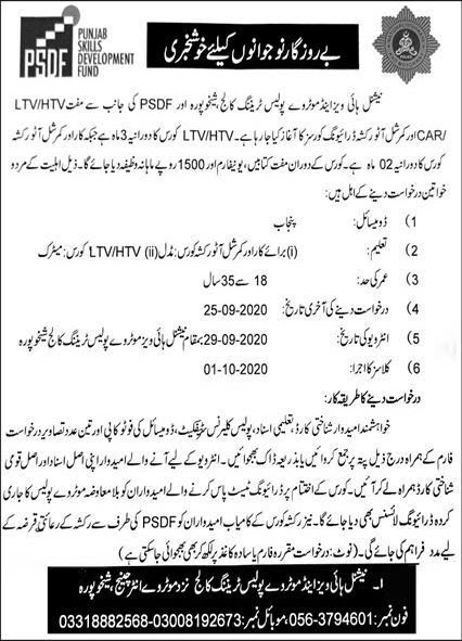 National Highways & Motorway Police Free Driving Training Course for Male and Female