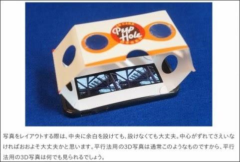 http://hitoriblog.com/?p=14772