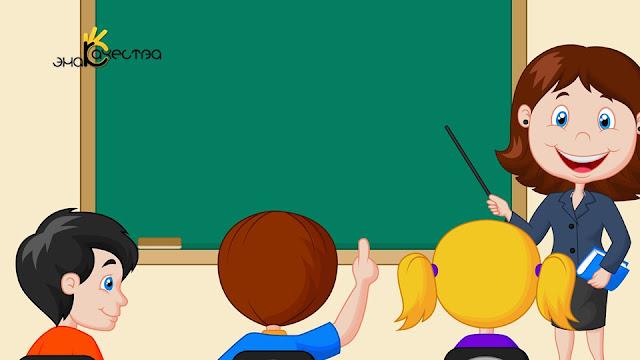 Imagen-para regalar día del maestro para compartir en Facebook