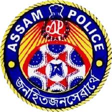 Assam Police Recruitment 2020: Apply Online for 1269 Posts