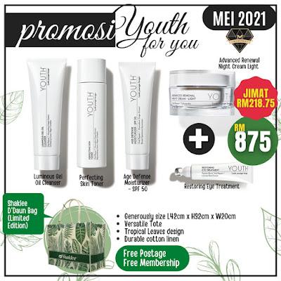 Youth Starter Set + Youth Eye Treatment