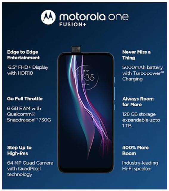 Motorola One Fusion+ 6GB रैम कॉल कम स्नैपड्रेगन 730g के साथ सेल 6 जुलाई को