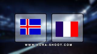 مشاهدة مباراة أيسلندا وفرنسا بث مباشر 11-10-2019 التصفيات المؤهلة ليورو 2020