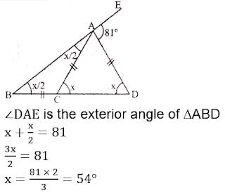 RRB NTPC Mathematics Quiz : 11th September_160.1