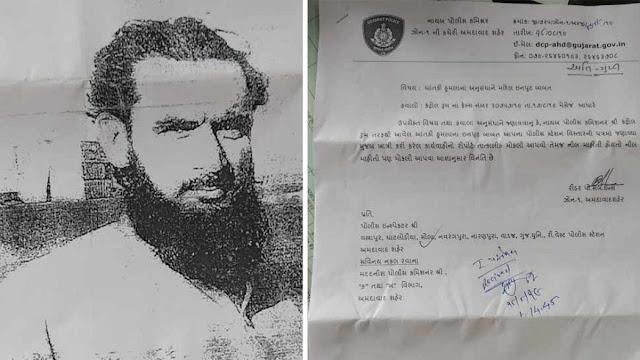 गुजरात में घुसे अफगानी पासपोर्ट धारक आतंकी, पूरे राज्य में हाई अलर्ट जारी, बॉर्डर सील