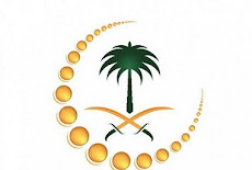 مدينة الملك فهد الطبية بالرياض تعلن عن توفر وظائف شاغرة