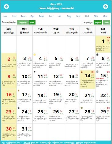 Tamil Calendar May 2021