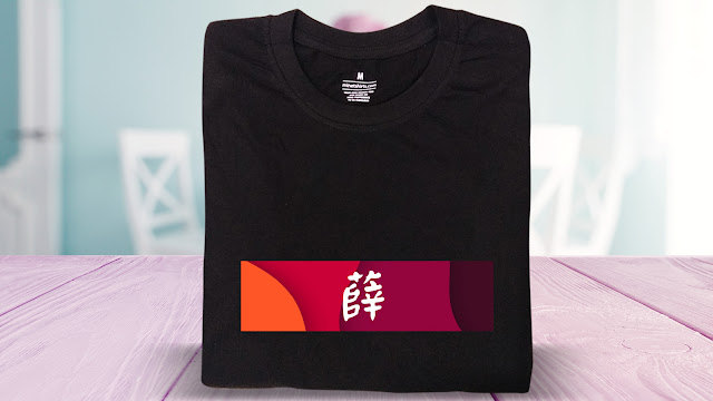 SBX48-P5FC-CTS Chinese Name T Shirt Design Custom T Shirt Printing Chinese Name T Shirts Chinese Name Tee