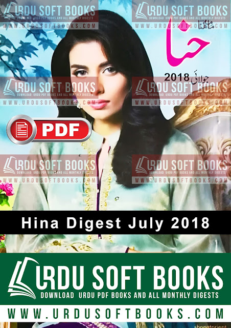 Hina Digest July 2018