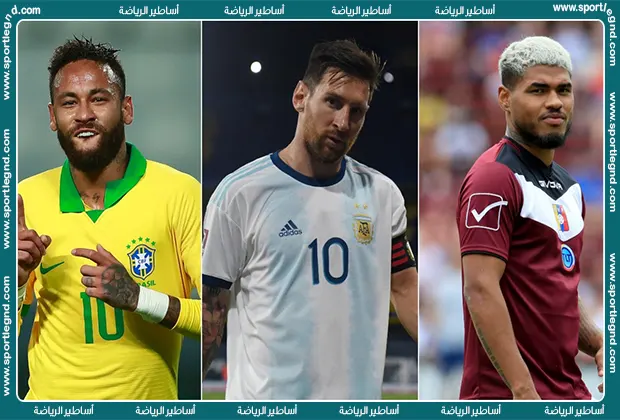 كوبا أمريكا 2021: أغلى 10 لاعبين لكل المنتخبات