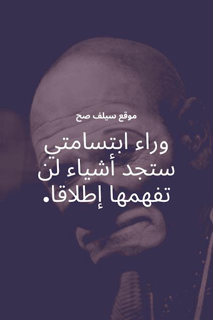حالات واتس اب قصيره حزينه