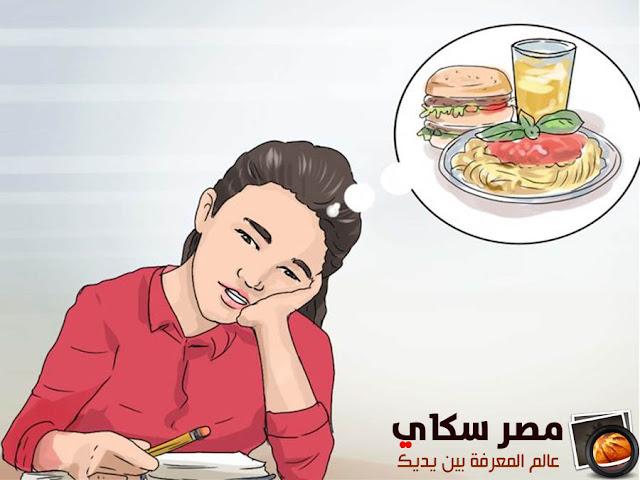 8 أساليب للتغلب على حافز الآكل للمحافظة على الحمية الغذائية Incentive eating