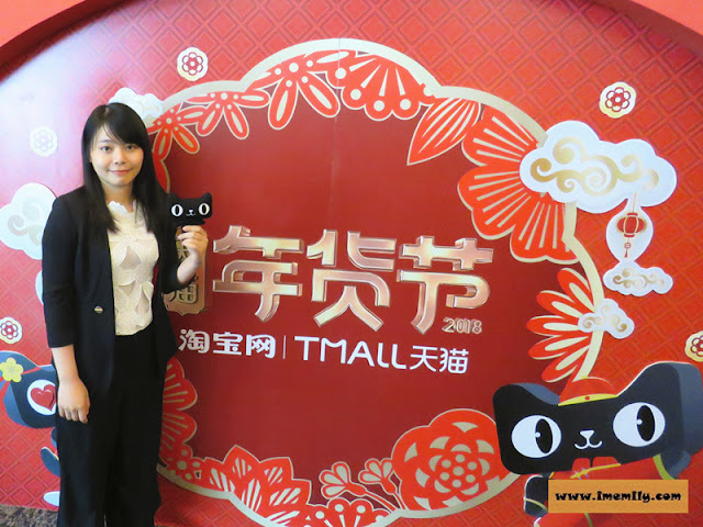 TMALL World Chinese New Year Promotion & Contest