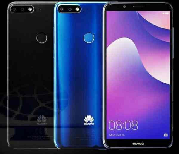 سعر ومواصفات هاتف Huawei Y7 Prime 2019 المميزات والعيوب