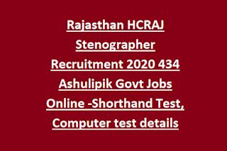 Rajasthan HCRAJ Stenographer Recruitment 2020 434 Ashulipik Govt Jobs Online -Shorthand Test, Computer test details