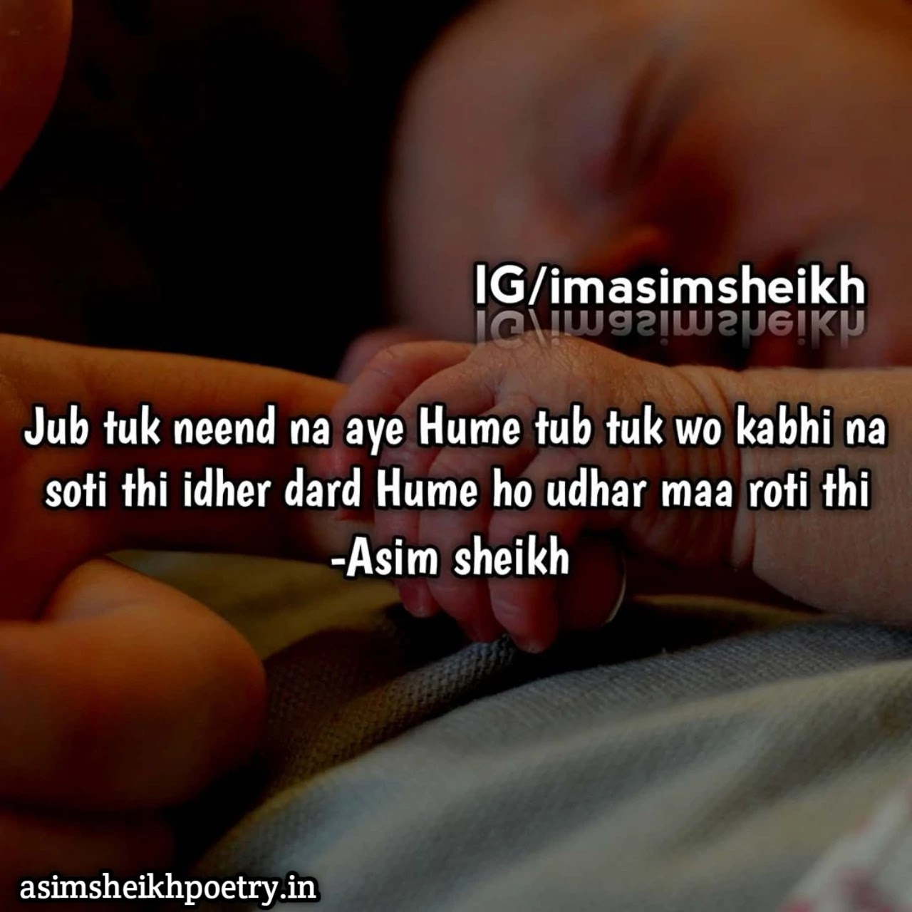 shayari about mother | maa shayari | asimsheikhpoetry.in