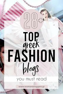 Top Greek Fashion Bloggers