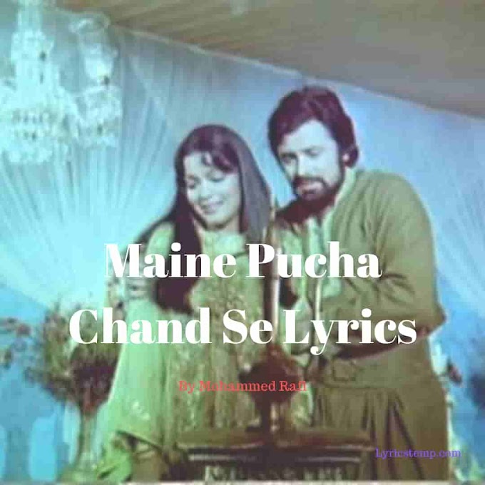 Maine Pucha Chand Se Lyrics | Mohammed Rafi