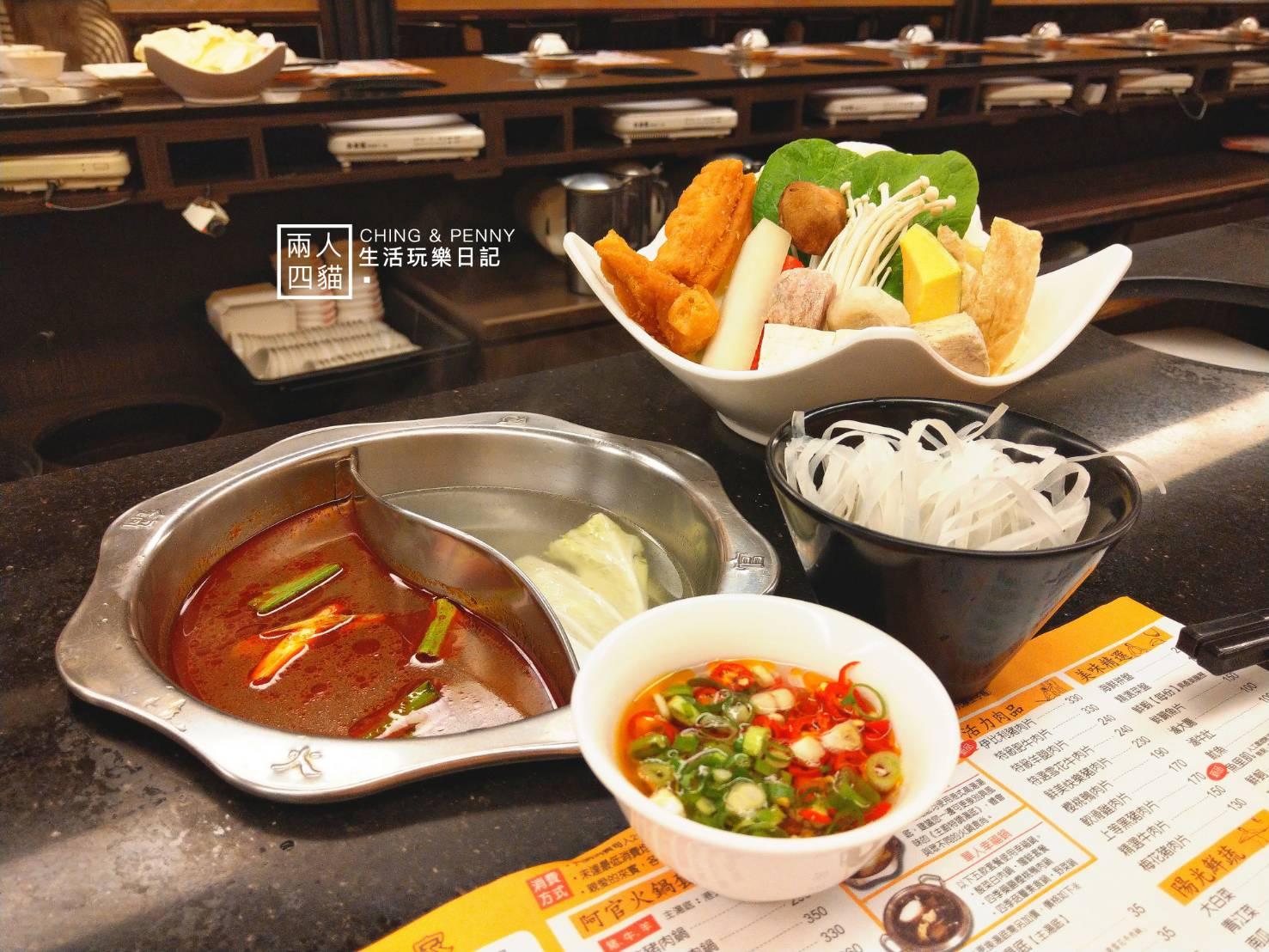【板橋 美食】一個人也可以吃鴛鴦鍋!深夜推薦【阿官火鍋】板橋店