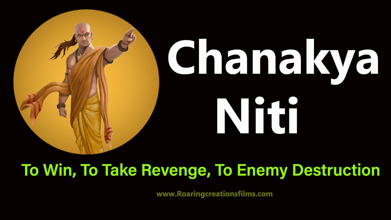 Chanakya Niti in English - Chanakya Policies - Total Chanakya Policy - Chanakya Sutras