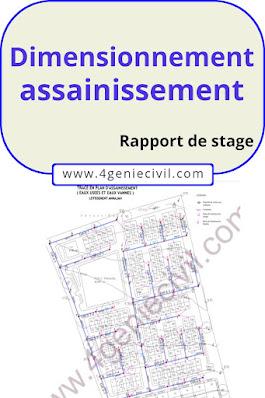Exemple de dimensionnement assainissement pour lotissement - Rapport de stage