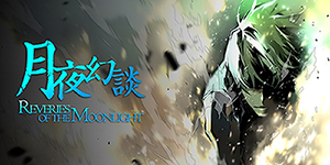Phantasmal Tale under the Moonlight Manga