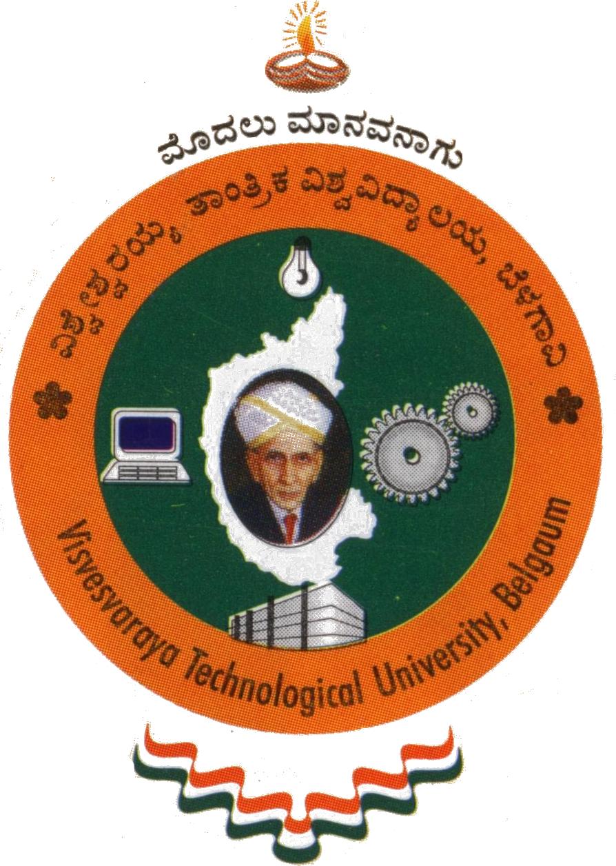 Image result for vtu logo