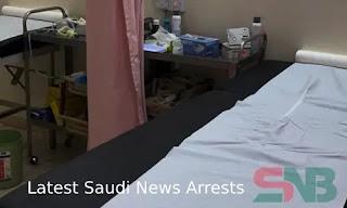 saudi news bangla