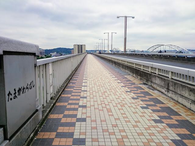 多摩河原橋