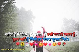 royal attitude status in hindi, love attitude status, attitude status hindi 2020, attitude stats for girls, attitude atatus Punjabi, attitude status download, attitude status Marathi, attitude status for boys, raushanshayari