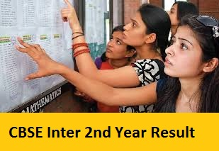 CBSE Inter 2nd Year Result 2017