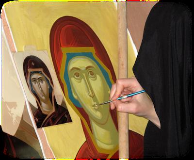 Βασικές αρχές της Αγιογραφίας