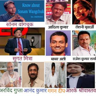indias-best-teacher