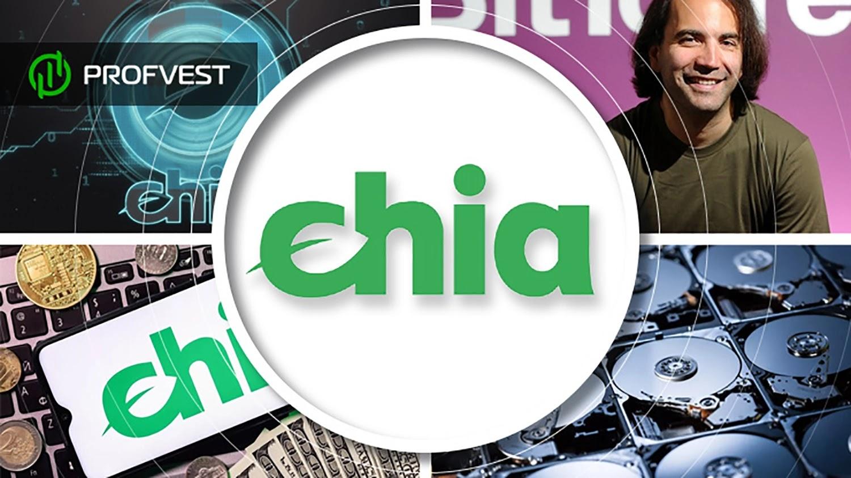 Chia (XCH) – обзор криптовалюты