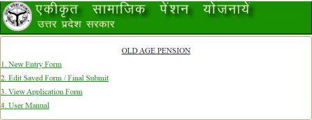 जाने वृद्धावस्था पेंशन (Old Age Pension) योजना ऑनलाइन आवेदन कैसे करे ?