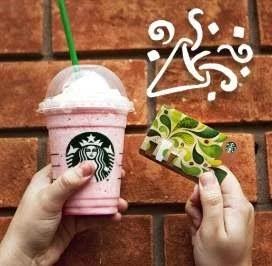 Promoção Starbucks Bebida Grátis Seu Aniversário