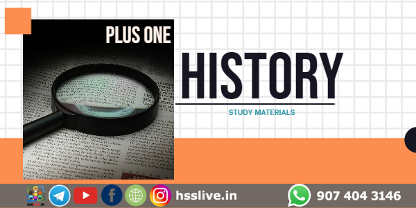 higher-secondary-plus-one-history-study-notes