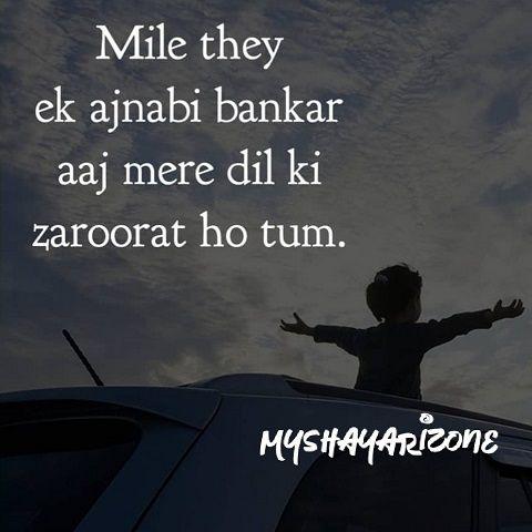 Dil Ki Zaroorat Love Shayari Image Picture Lines