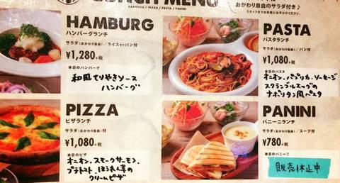 HP情報 Anniversary Cafe(アニバーサリーカフェ)
