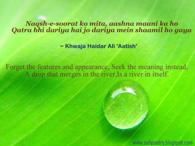 Sufi Poetry: October 2012