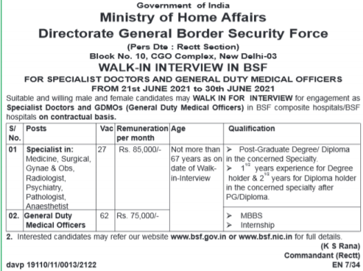 BSF GDMO Recruiitment 2021: Border Security Force 89 GDMO, Specialist posts offline application form