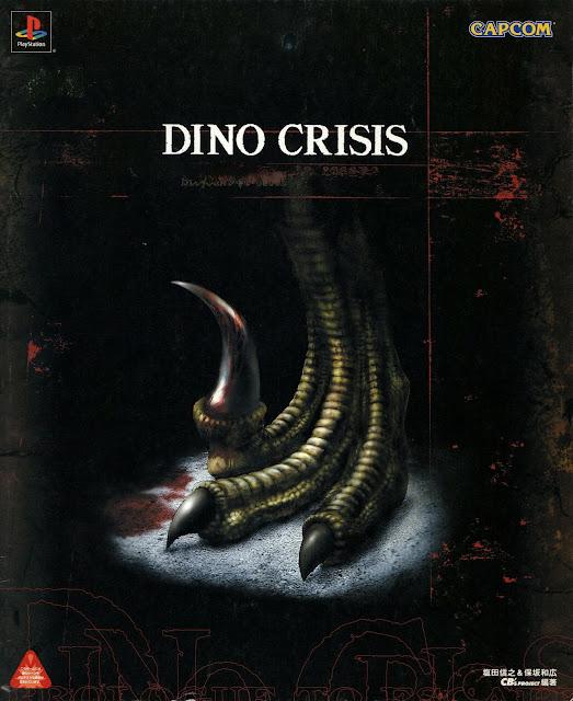 Detonado - Dino Crisis I