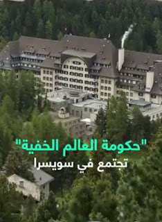 حكومة سويسرا