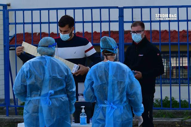 Εβδομαδιαίο Πρόγραμμα Διενέργειας δωρεάν rapid test στο Ναύπλιο